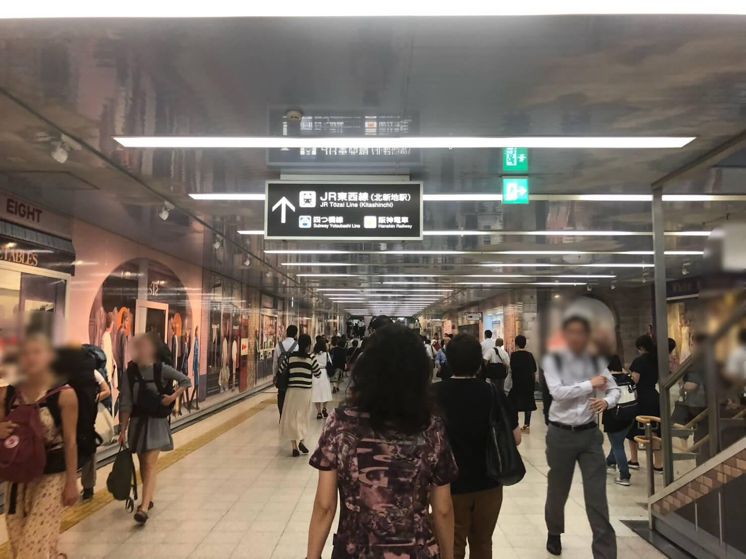 大阪駅からFLALUクリニック_顔修正3