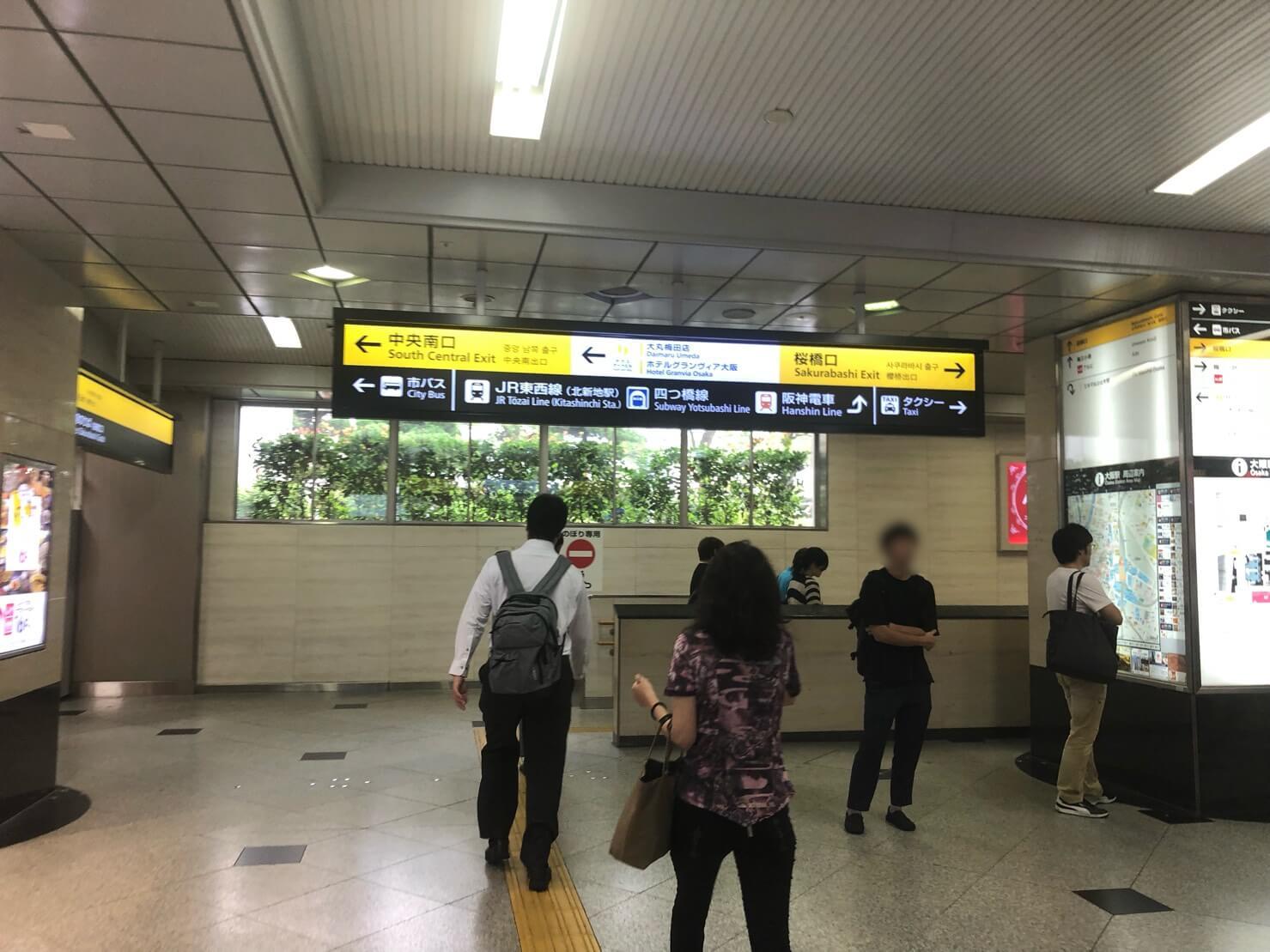 大阪駅からFLALUクリニック_顔修正7